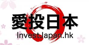 InvestJapan.hk 愛投日本